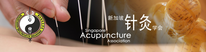 Acupuncture + Homeopathy = Homeopuncture